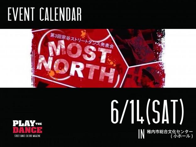 第3回宗谷ストリートダンス発表会-MOST NORTH-