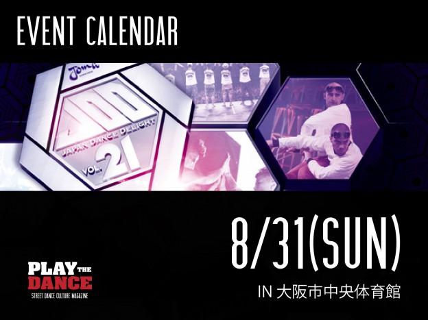 JAPAN DANCE DELIGHT VOL.21 FINAL
