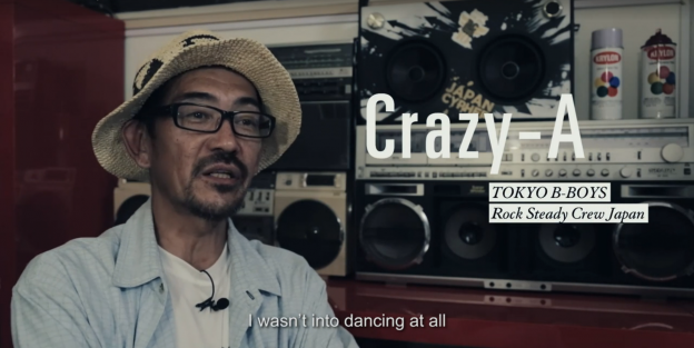 JAPANESE BBOYによるHIP HOPドキュメンタリー「LEGEND IN THE GAMES」