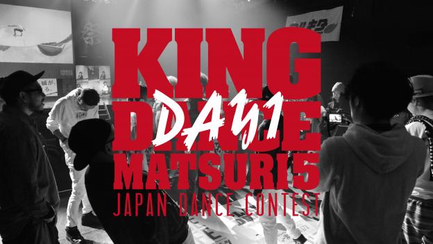 KING DANCE MATSURI5 DAY1