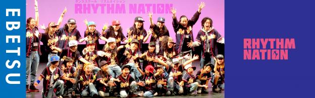 RHYTHM NATION(江別)