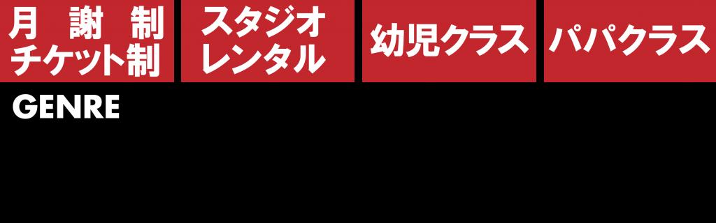 STUDIO_CLAP_001-02