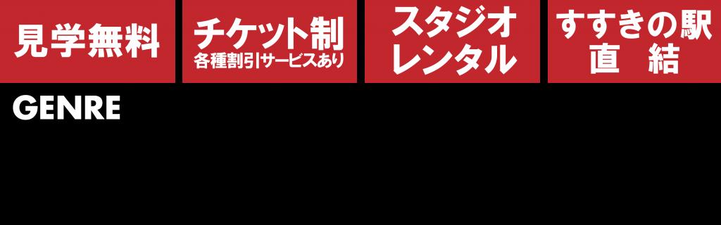 STUDIO_JUICY_001-02