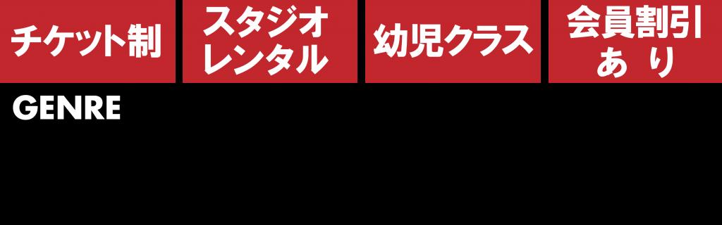 STUDIO_NAVANA_001-02