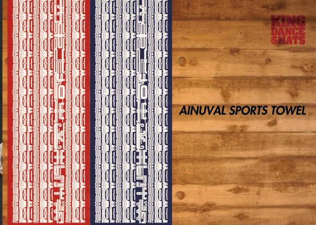 AINUVAL SPORTS TOWEL