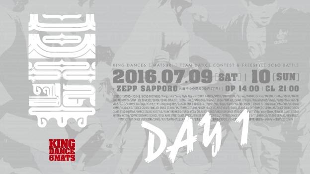 KING DANCE MATSURI6 DAY1