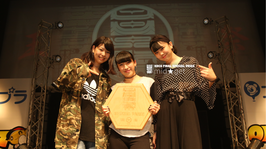 KDM6_入賞者_PTD-05