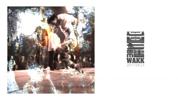 KING DANCE7 WAKK