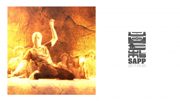 KING DANCE7 SAPP