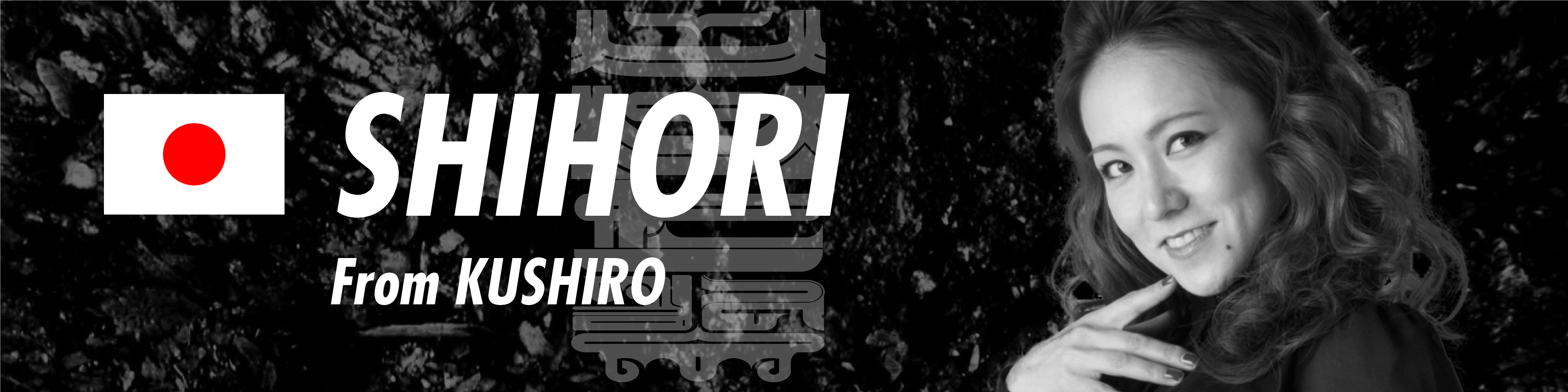 test001_Shihori