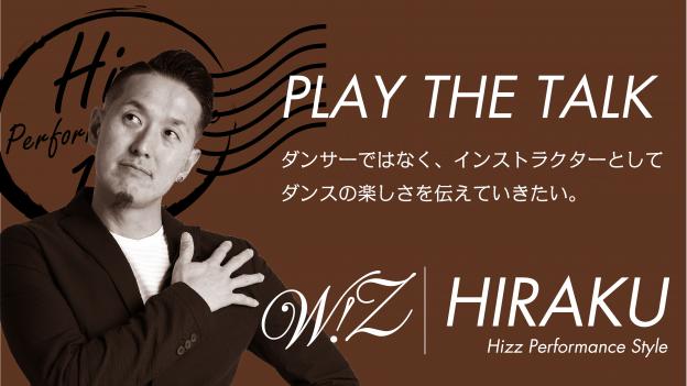 PLAY THE TALK〜W!Z Gift 10th anniversary×HIRAKU〜