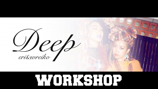 DEEP SPECIAL WORKSHOP