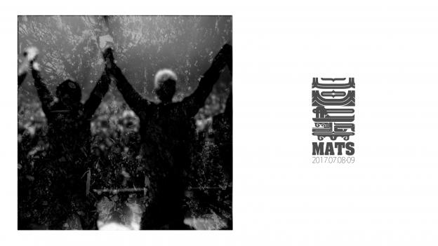 KING DANCE MATSURI7 DAY-01