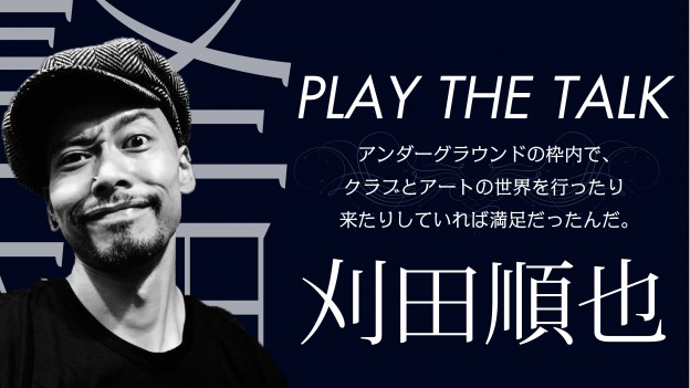 PLAY THE TALK 〜刈田順也+1×刈田順也〜