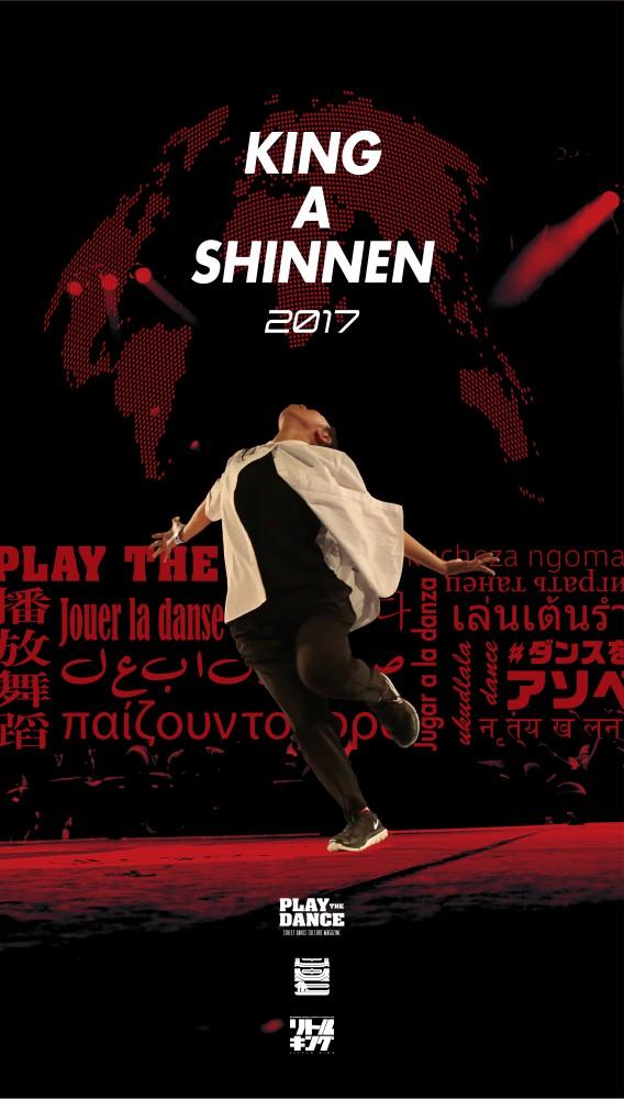 KING A SHINNEN