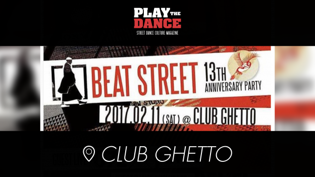BEATSTREET 13th ANNIVERSARY PARTY