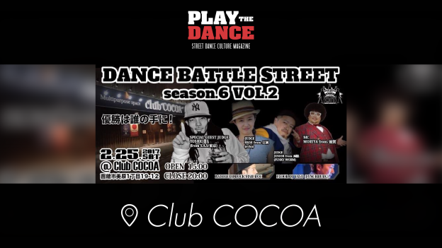 DANCE BATTLE STREET Season.6 vol.2