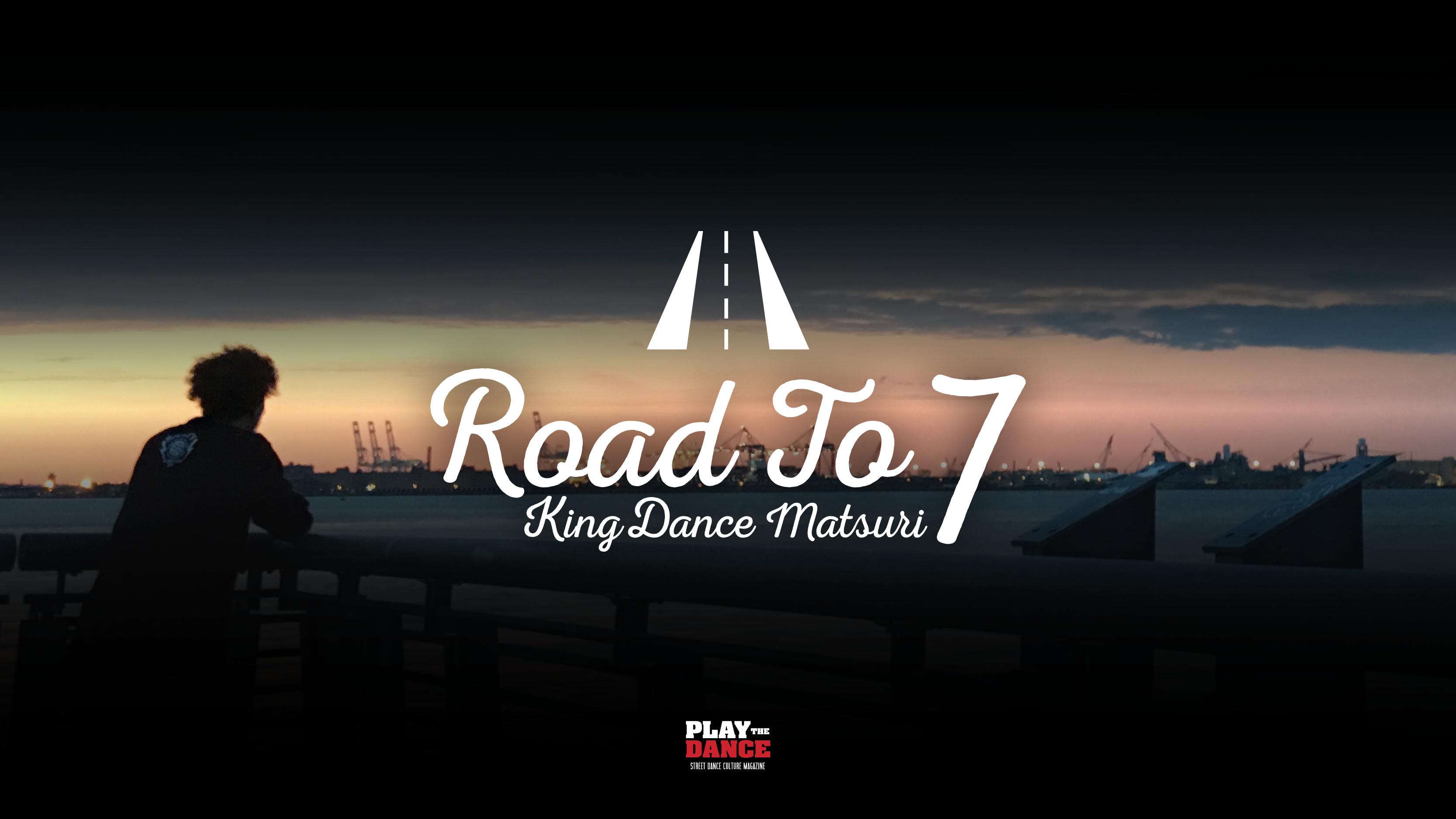 【ASAH更新】Road To KDM7