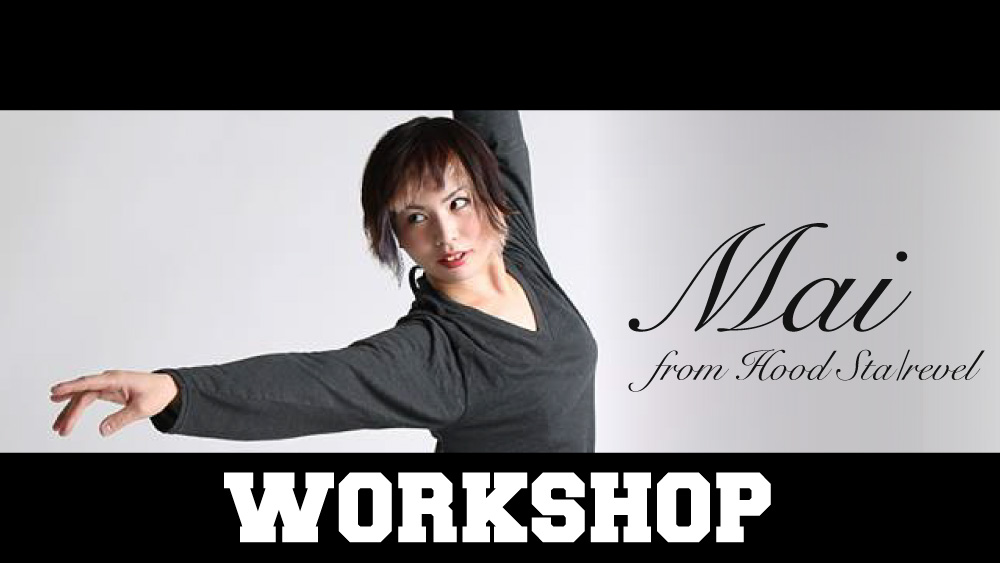 MAI from HOOD STA/REVEL WORKSHOP