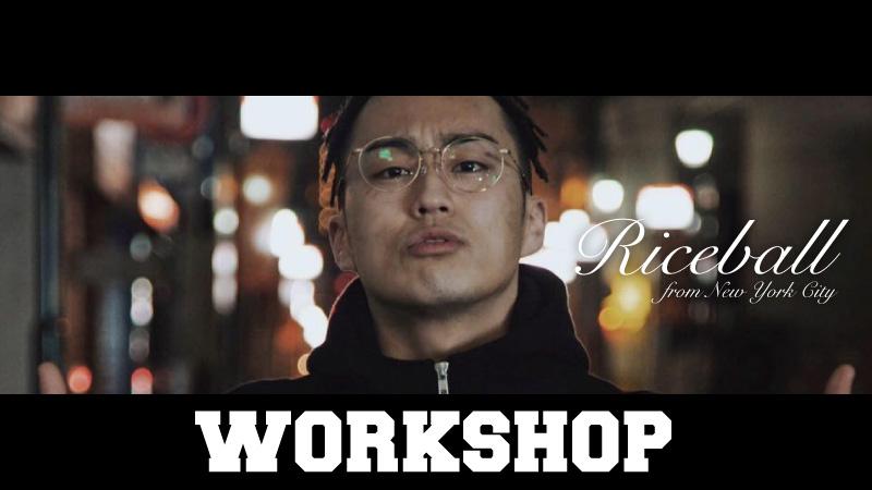Riceball Workshop at FUSION DANCE STUDIO