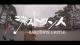 ジャストダンス-HAKODATE CASTLE-
