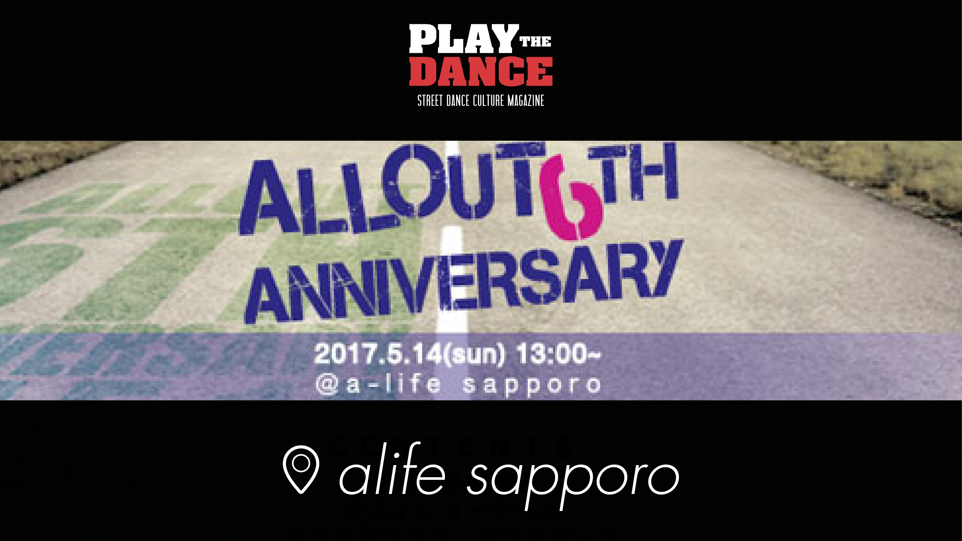 ALLOUT 6th Anniversary-路-