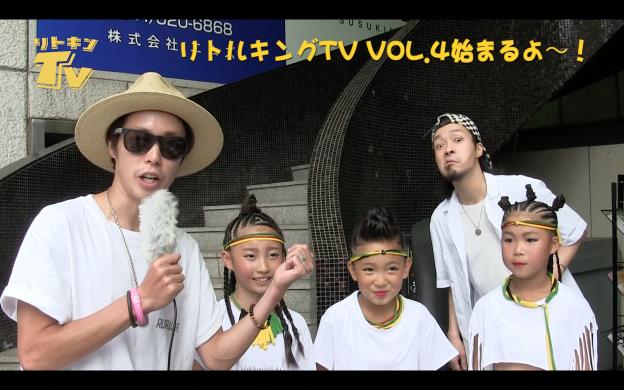 【第4回更新】リトキンTVだよ、ワッサーップ!!