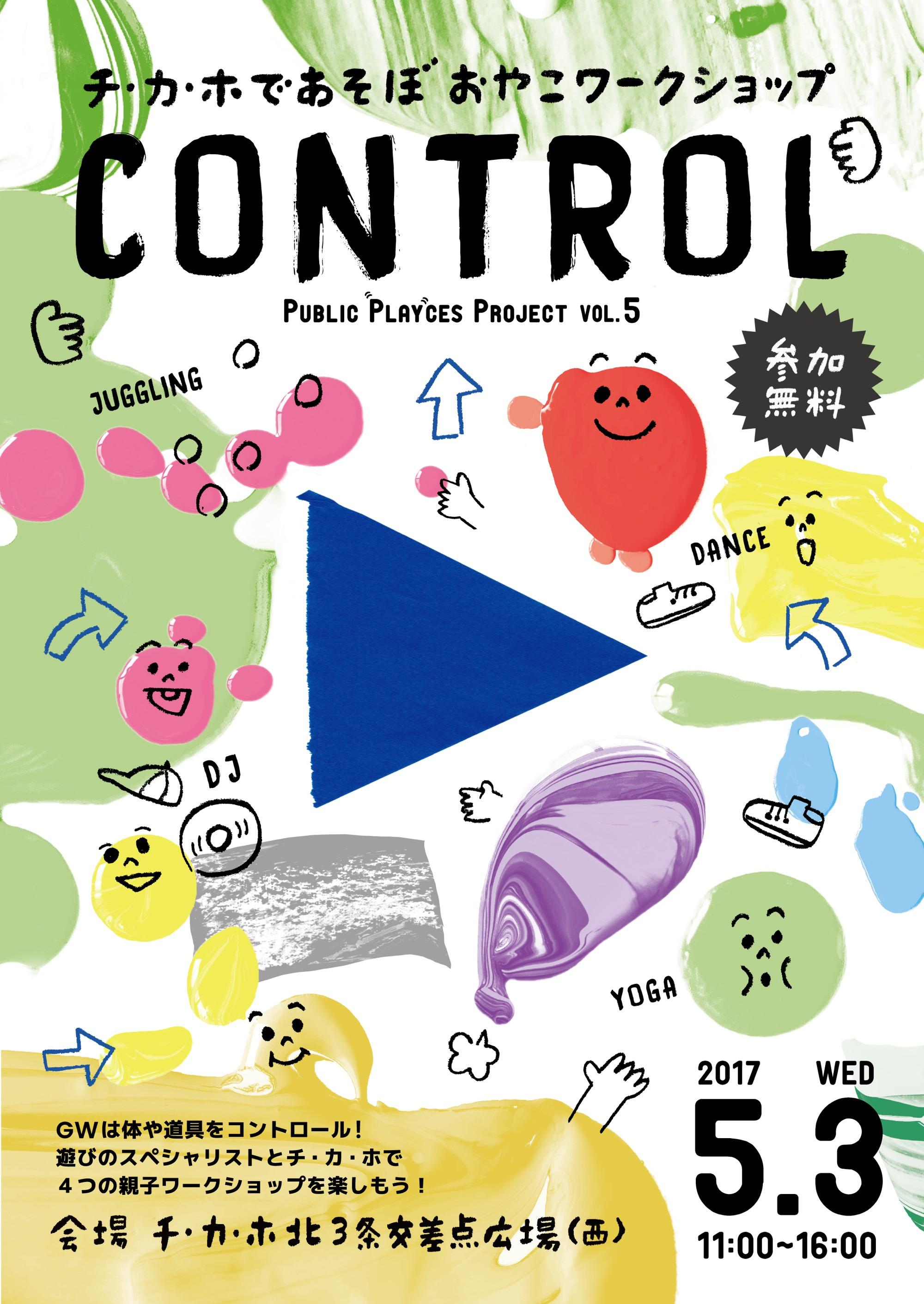 flyer_control_h1_ol-01