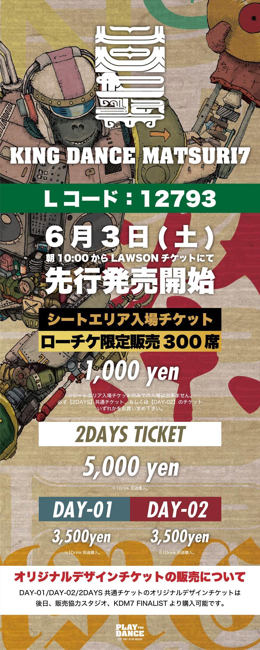 2017_05_30_001-012