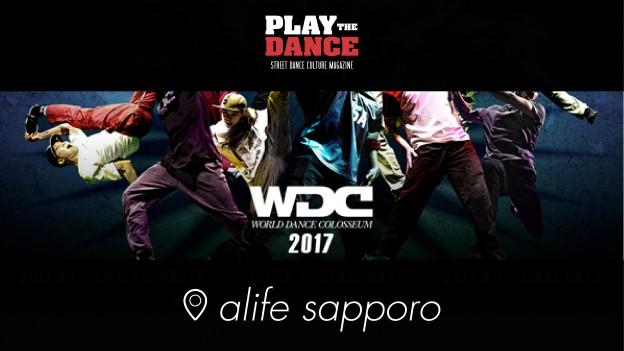 WDC 2017 HOKKAIDO ELIMINATION