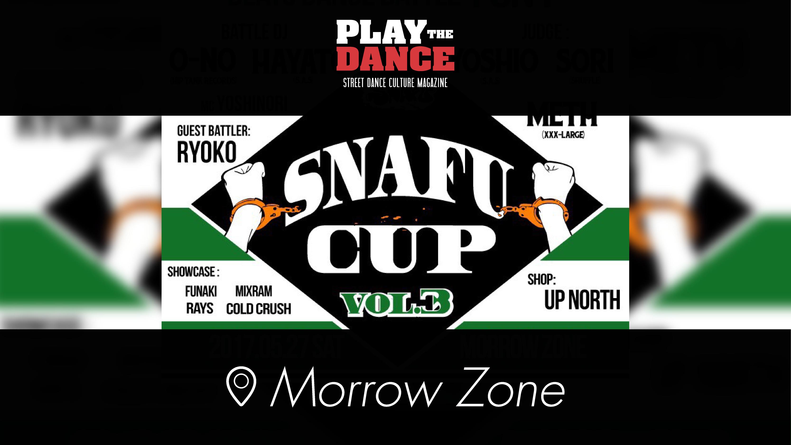 SNAFU CUP