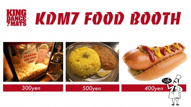 KDM7 FOOD BOOTH