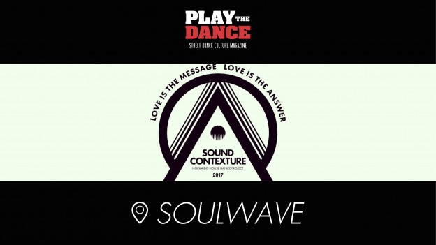 SoundContexture Presents HOUSE DANCE BATTLE North On The Floor Vol.1