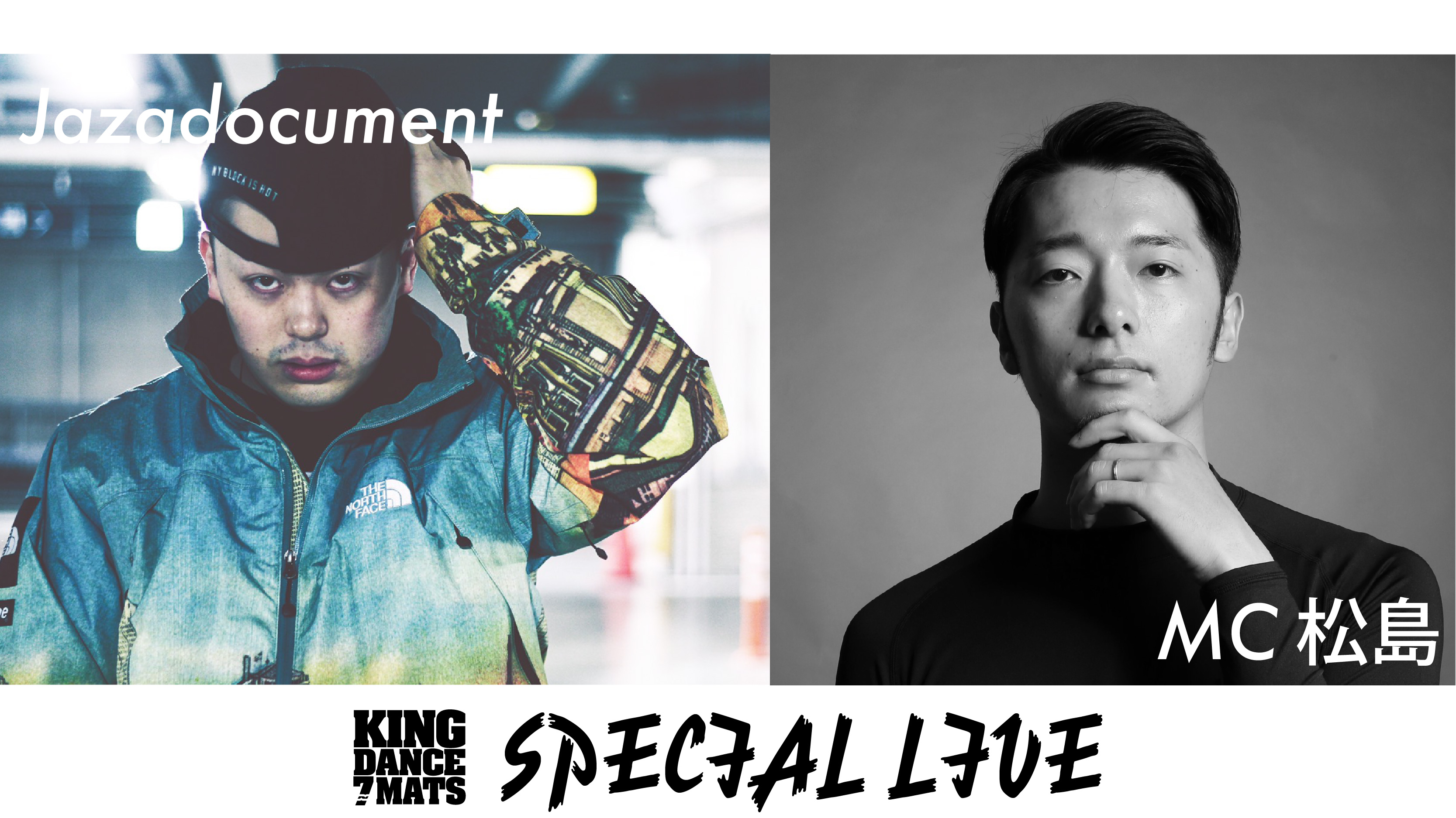 MC松島&Jazadocument SP LIVEがKDM7で決定!!