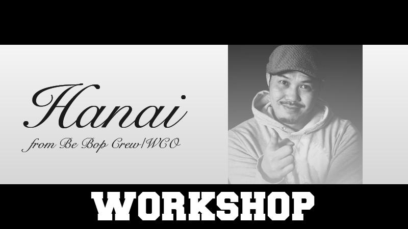 2017.06.10-11|HANAI WS