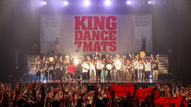 KING DANCE7 MATS
