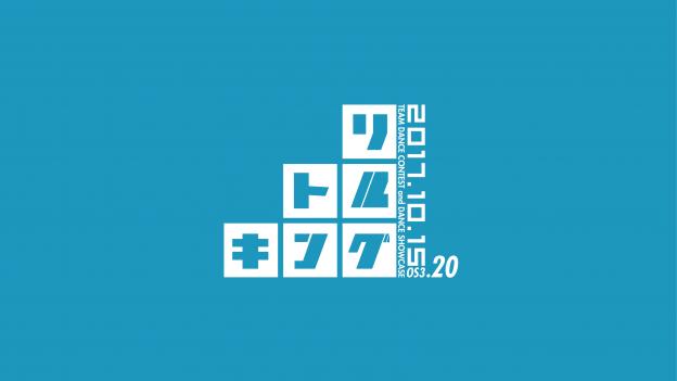 【エントリーチームUP】リトルキングOS3.20