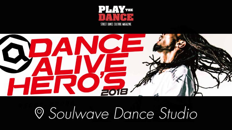 DANCE ALIVE HERO'S 2018 KIDS HOKKAIDO vol.2