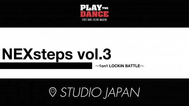 NEXsteps vol.3