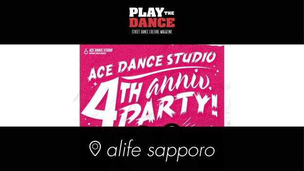 ACE 4th Anniversary Party