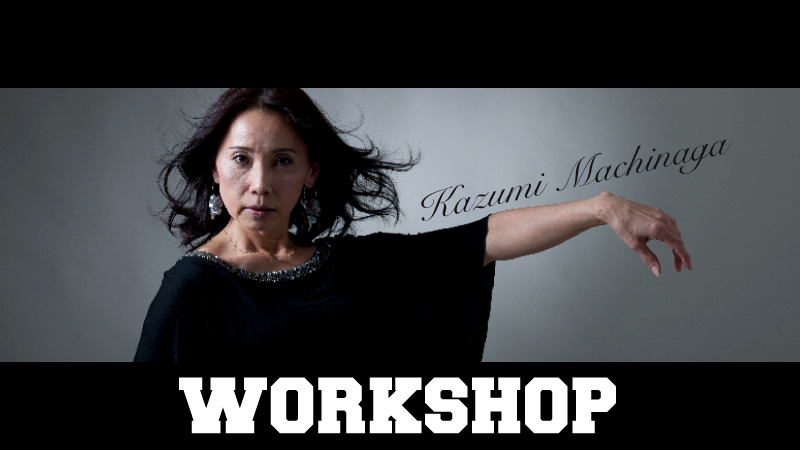 Program Egg Presents 町永一美 WORKSHOP