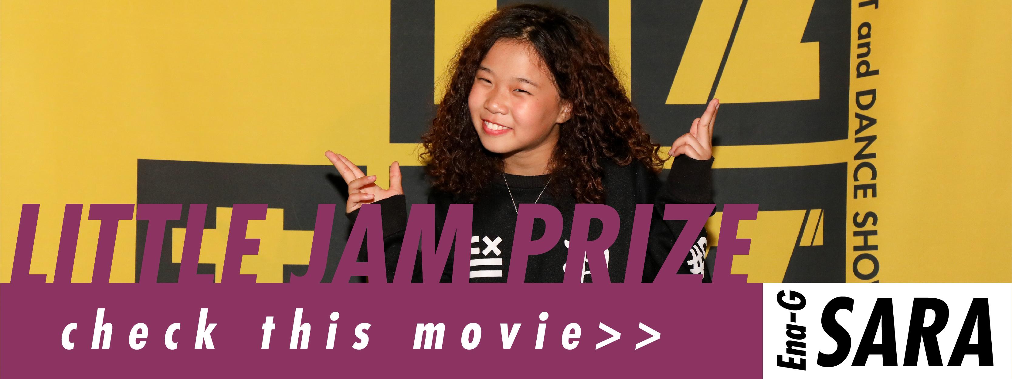 g_lk_prize-17