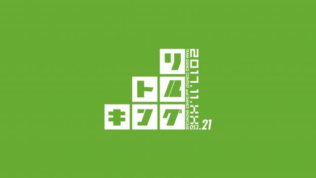 リトルキングOS3.21