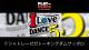 I LOVE DANCE 5