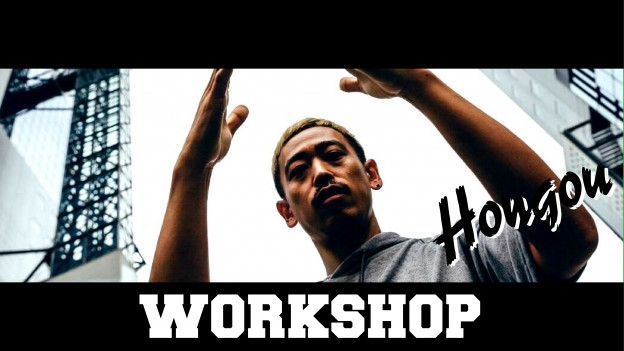 HONGOU from HEX BEX Special Workshop