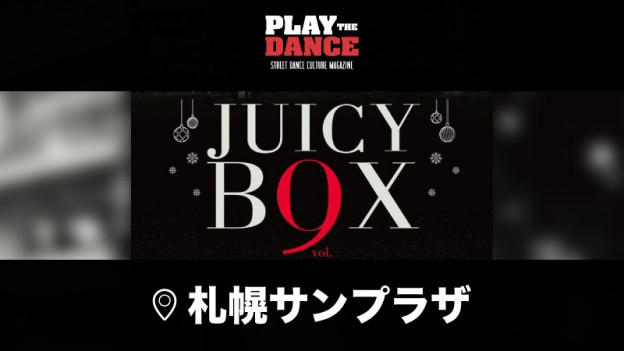 JUICY BOX vol.9
