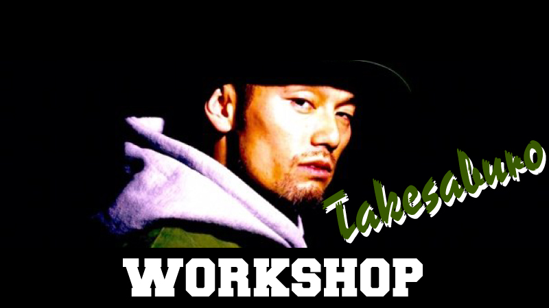 WORKSHOP_takesaburo_2018_01_14