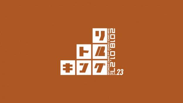 リトルキングOS3.23