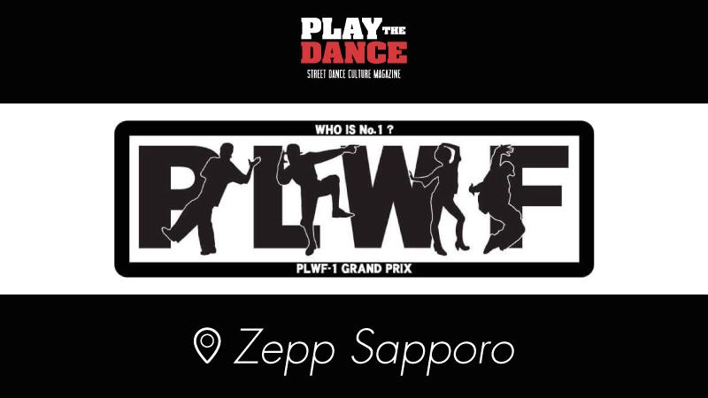 PLWF-1 G.P JAPAN FINAL SAPPORO