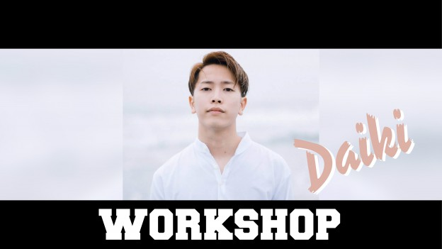 Daiki Workshop